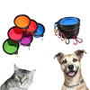 Collapsible Travel Silicone Dog Bowl Portable