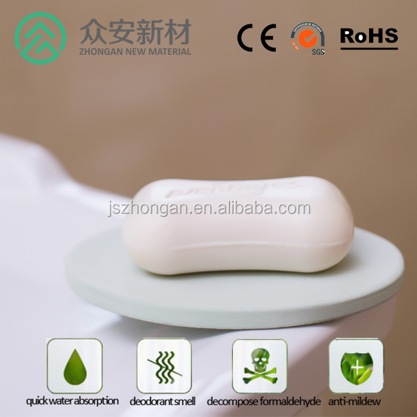 Factory direct sell excellent Eco-Friendly Material Diatomite Soap Mat, Diatomite Bathroom Mat