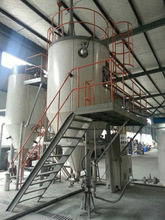 China manufacturer spray freeze drying equipment