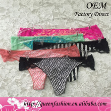 New trendy womens satin underwear with panty store sexy new style panty