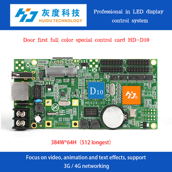 HD-D10 taxi/bus/door/window roof strip LED display controller rgb led module