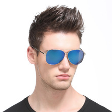 Men's New Polarized Sunglasses UV 400 Protective Classic Driving Sunglasses