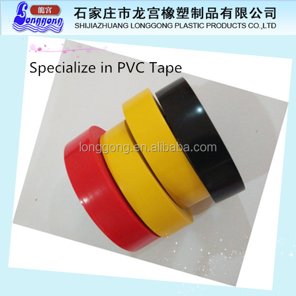 Cable Harness Insulation PVC Tape