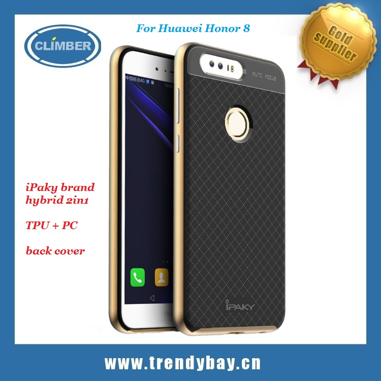 iPaky 2in1 hybrid case for huawei honor 8 back cover