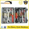 Bike Bicycle Cycling Tool Kit Repair Set