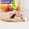 Hoopet Pet Product Louis Soft Dog Bed