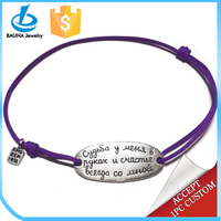 Simple customized adjustable purple cord string bracelet