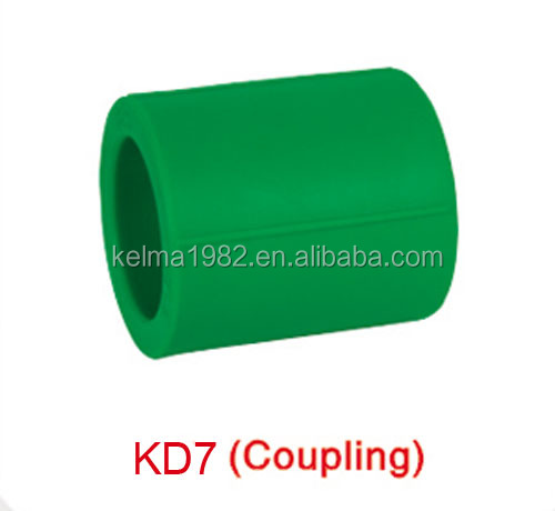 KD7 Couping (Pipe fitting)