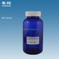 Blue Pharmaceutical PET Jar ,Blue Pill Bottle