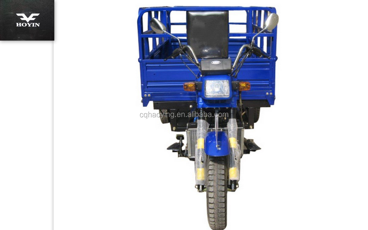 Moto Trike 3 Wheel Adult Tricycle Sale (Item No:HY175ZH-3F)