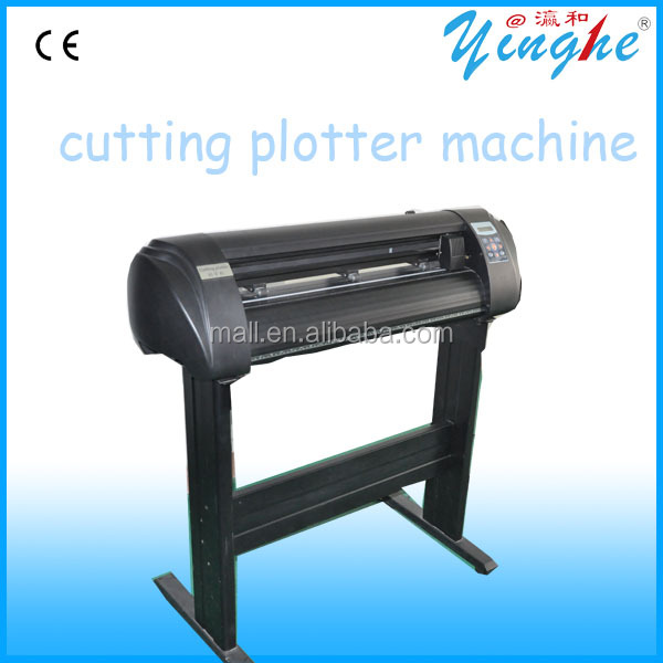 hot sale and high quality cutting plotter artcut software
