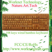 china new product swiss style wired multimedia bamboo keyboard with 108 keys
