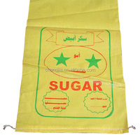 wholesale printing pp woven bag PACKAGING for fertilizer,salt,feed,rice
