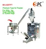 SK-520F corn starch/potato starch/sweet potato starch packaging machine