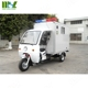 High quality cheap motorcycle semi-closed cabin Ambulance/Simple Medical Ambulance Tricycle for medical