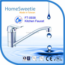 HomeSweetie- Made in Taiwan Adjustable Solid Brass Chrome Kitchen Tap