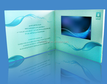 "4.3""5""7"" Wedding invitation business greeting advertisement display lcd video brochure card/digital business card"