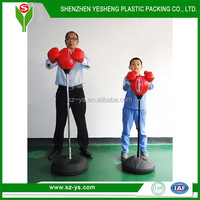 Free Standing kick Boxing Equipment for the Parent Child File
