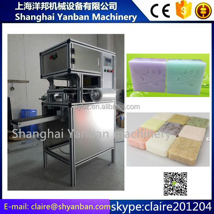 YB-1600B automatic PE stretching film soap wrapping machine