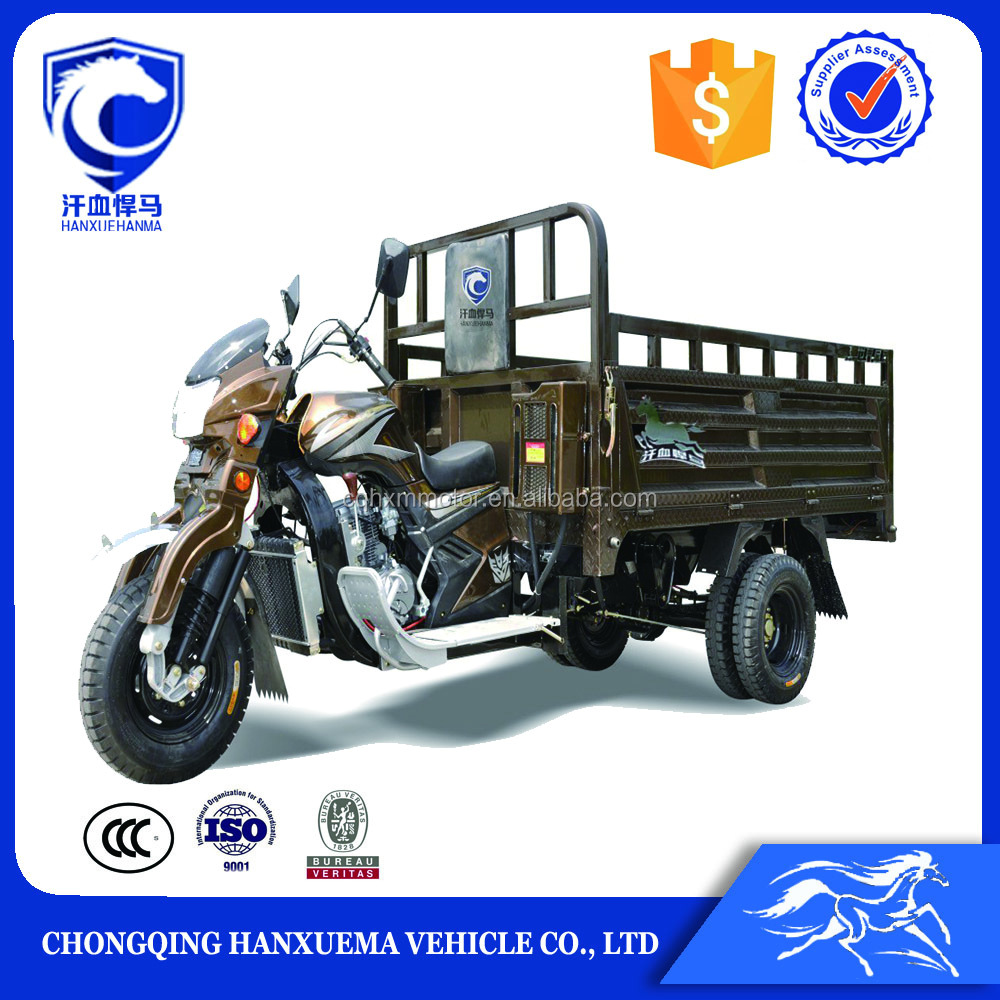 300cc heavy duty five wheels cargo tricycle
