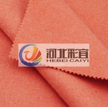 wool fabric for fashionable ladies coat