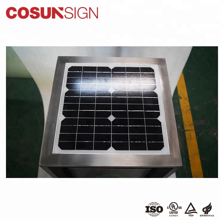 Cosun Small Solar Advertising Street 45L Plastic Cover Outdoor Trash Bin For Hotel