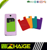 cheap cell phone silicon wallets & holders