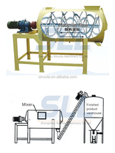 dry powder and mixer machinery low cost less occupation area