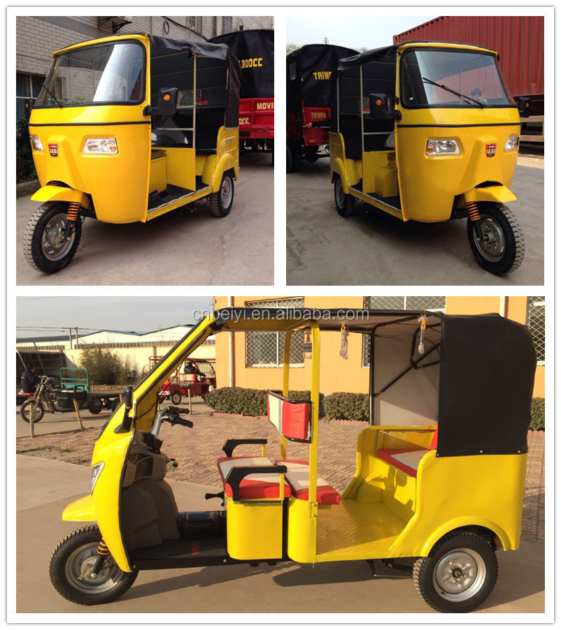 China cheap electric auto passenger rickshaw motor tricycle 200cc tuk tuk 3 wheel motorcycle for sale
