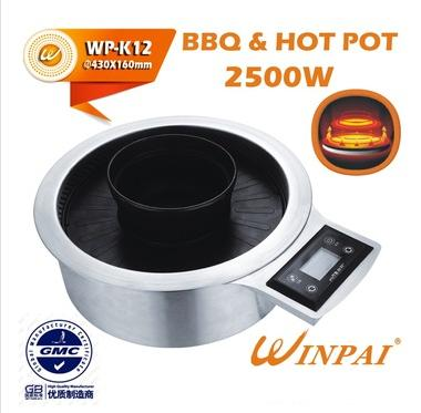 Smokeless Electric BBQ Grill with hot pot