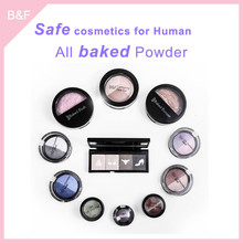 Baked Eyeshadow Cosmetic set for beauty golden yellow colour lady travel cosmetic bag