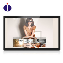 43 inch touch screen wall mount AD player wifi LCD/LED advertising display digital signage