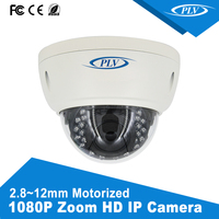CMS control full hd real time video explosionproof 1080p outdoor ip camera dome with varifocal zoom lens