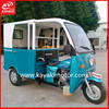 200cc 3 Wheel Motorcycle/Taxi / Tourist Taxi Motorcycle For 4 Passengers + 1 Driver