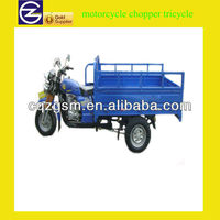 2014 New Model 200CC Motorcycle Chopper Tricycle