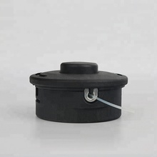 Replacement Bump Feed Trimmer Head