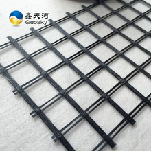 high tensile strength warp knitted polyester geogrid used for railway foundation
