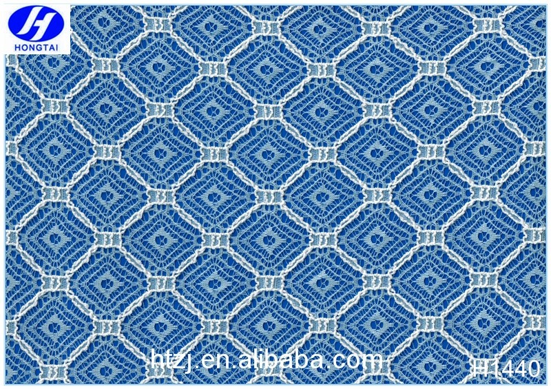 2017 Hot Sale Fashion Indian Designs Elastic Square Lace Chemical Lace Embroidery Fabric in China Market