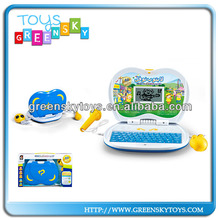 English & Arabic Intelligence kids laptop learning machine