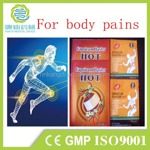 QS8001 China supply heat plaster for relieving backache,neckache,joints