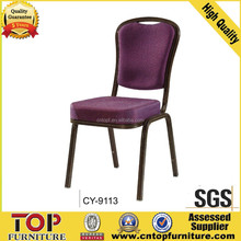 Hot sale metal aluminium steel iron hotel chair hall chair banquet furniture banquet chair