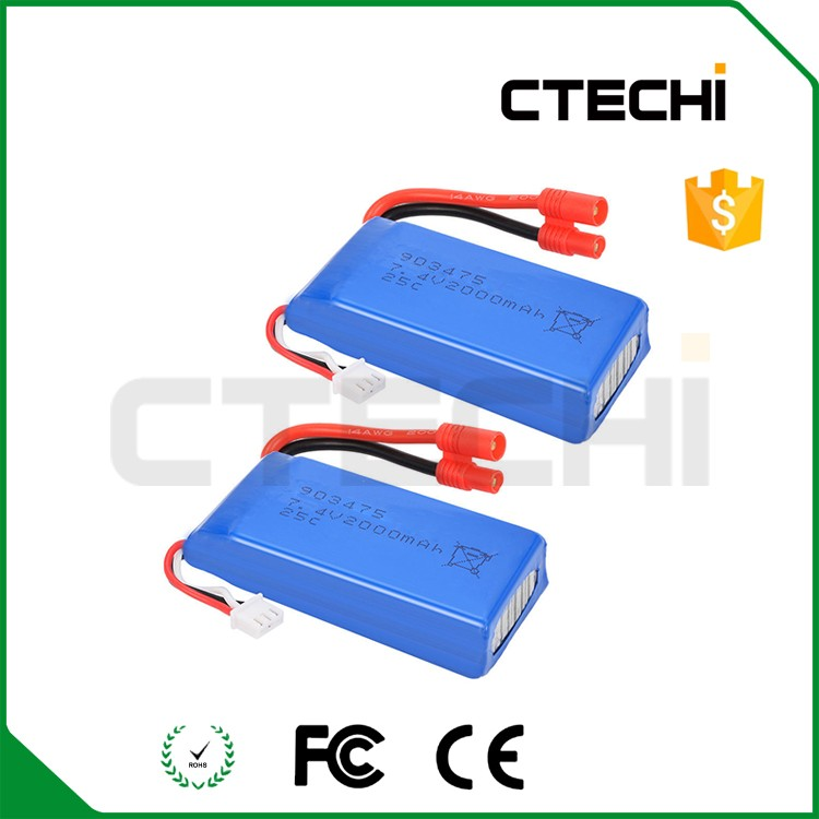 10C 25C UAV battery unmaned plane battery bank