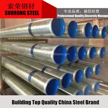 Engineering machinery plastic coated steel pipe plastic gas pipe
