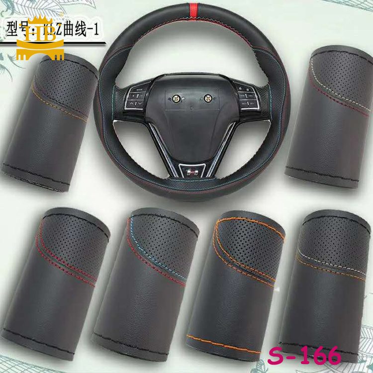 colorful OEM design hand sewing steering wheel cover