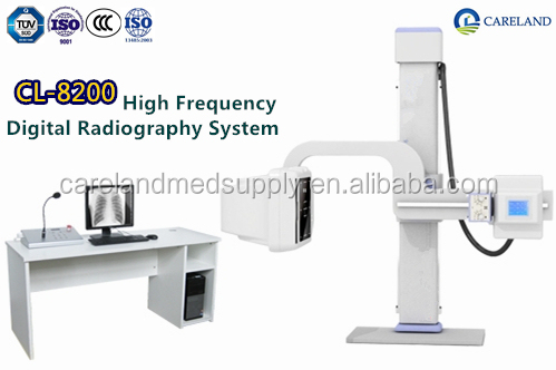 200ma 300ma 500mA U-ARM Xray DR Digital radiography X-ray equipment Radiology X ray Machine with Flat Panel Detector