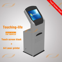 17 inch touch screen kiosk with A4 laser printer