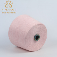 2018 the most people choice and best selling high strength 100 colorful polyester spun yarn for knitting and weaving