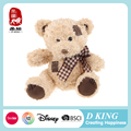 Customized Plush Teddy Bear Stuffed Floffy Toy Wholesale