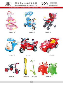 bicycle baby bike/bicycle adult bike/bike parts