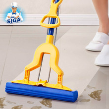 MR SIGA telescopic handle Dry And Wet Floor Cleaning PVA Mop